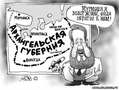 Губернатор Ефремов собиратель земель Поморских