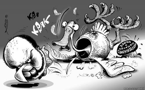 Губернатор Орлов оказался хромой уткой, картинка, карикатура, cartoons