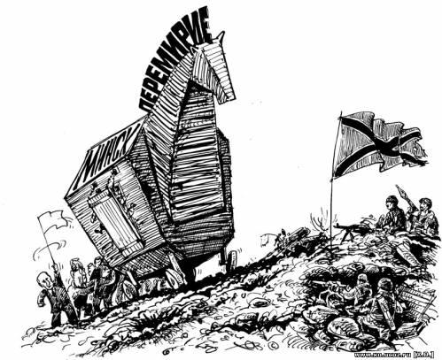 Подвиг героев Небесной сотни вдохновил украинцев на борьбу с российской агрессией, - Порошенко - Цензор.НЕТ 5996