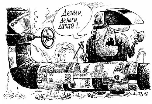 Картинки по запросу жкх карикатура